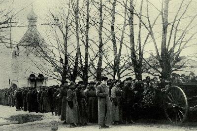 Похороны чекиста Василия Кудрова. Новгород, 1926 год