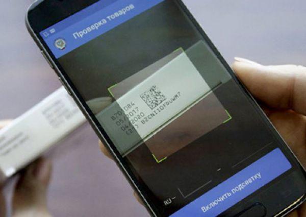 Потребители — также в выигрыше. Благодаря стикеру и мобильному телефону можно проверить подлинность продукции. Для этого надо скачать на телефон бесплатное приложение.