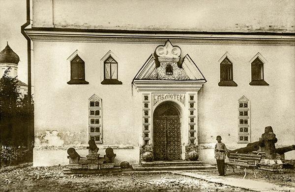 Местом прописки библиотеки всегда был новгородский кремль
