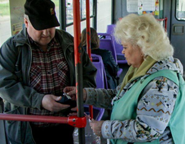 Для людей предпенсионного возраста будут сохранены региональные льготы, в том числе на проезд в общественном транспорте