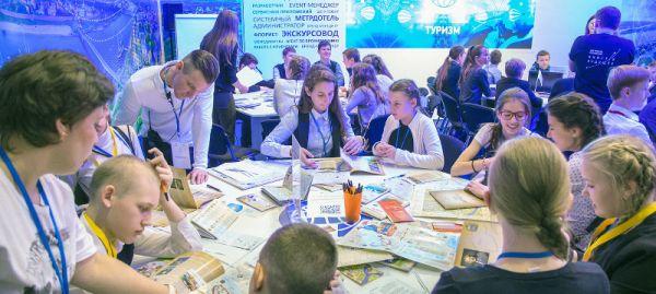 Новгородские школьники осваивают сферу туризма