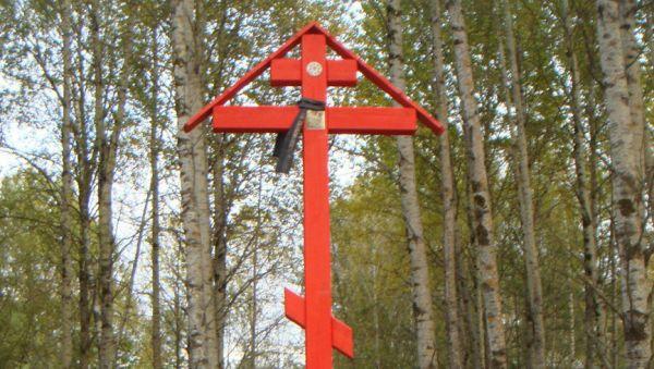 Поклонный крест на месте поисковых работ