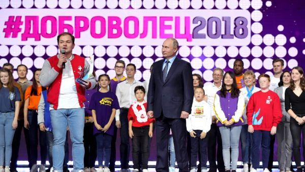 Владимир Путин заверил участников церемонии в том, что государство будет и дальше поддерживать волонтёров