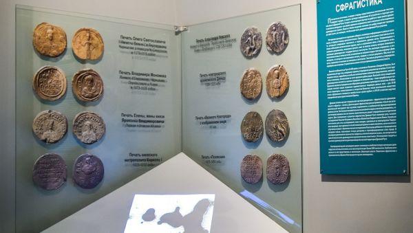 Коллекция монет и печатей Новгородского музея-заповедника третья по значимости в стране