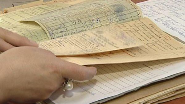 Срок оказания Кадастровой палатой услуги по предоставлению копий документов — не более трёх рабочих дней с момента подачи запроса