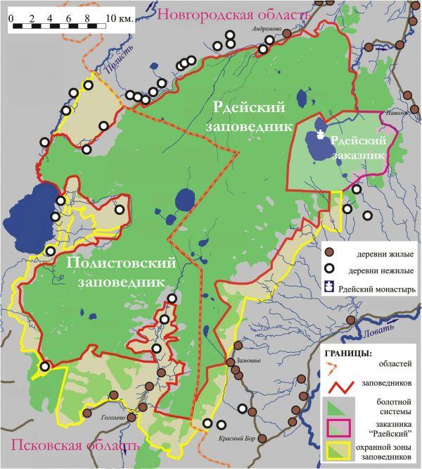 Особо охраняемые природные территории в границах Полистово-Ловатской болотной системы.