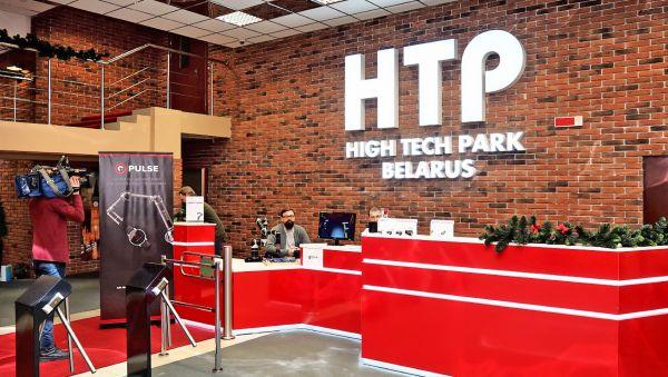 У Белоруссии, похоже, появилась национальная идея — стать ИТ-государством