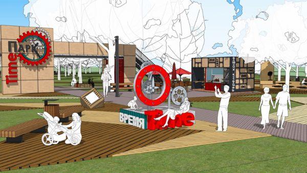 Так будет выглядеть парк после благоустройства