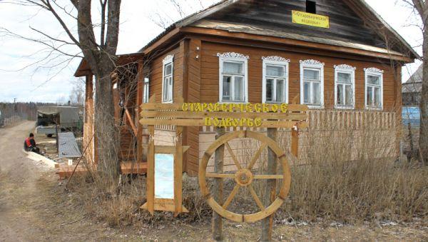 Не только одни староверы ездят в «Староверческое подворье» в деревне Лякова. Мирским тоже очень нравится местный этнографический музей