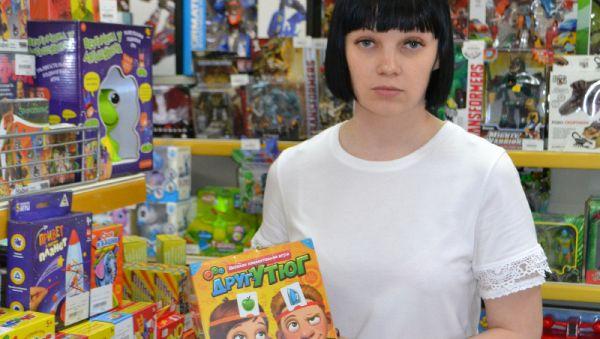 Марина Фролова: «Люди сейчас очень заняты. И если они зашли в магазин, значит точно хотят что-то приобрести. И уже от продавца зависит, уйдёт человек с покупкой или без неё»