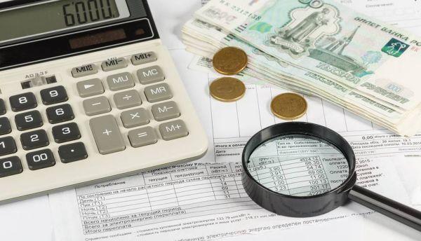 В части районов области рост платежа не достигнет предельного индекса