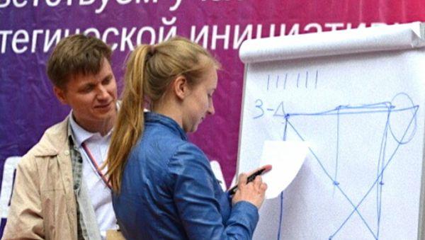 Участниками «Губернаторской школы» стали 216 юных новгородцев