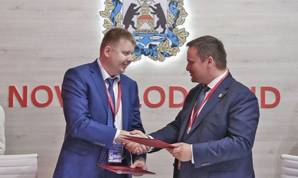 Соглашение о реализации проекта подписали в июне на ПМЭФ