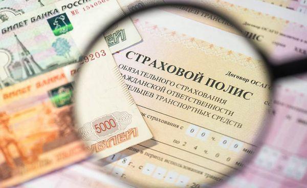 Если законопроект будет одобрен нижней палатой парламента, страховщики получат право устанавливать цену полиса ОСАГО для каждого водителя индивидуально