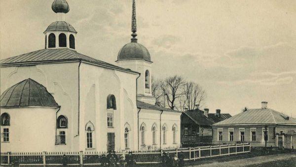 Церковь Власия. Вид с северо-востока. Открытка начала XX в. анонимного издания из коллекции В.А. Волхонского