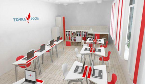 Теперь Зарубинской школе можно только позавидовать (типовой проект класса «Точка роста»)