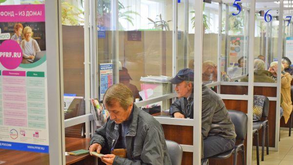 В 2019 году справку о статусе предпенсионера получили в ПФР 1030 жителей Новгородской области