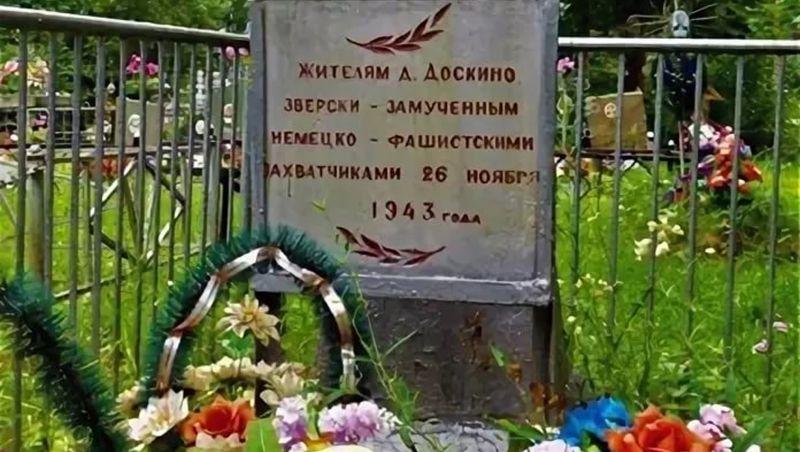 Братская могила на Косицком гражданском кладбище