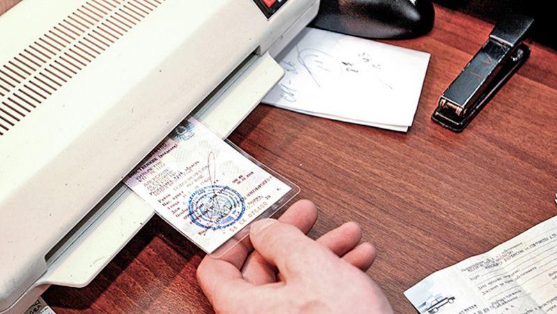 Электронный паспорт транспортного средства может содержать 90–150 полей для записи