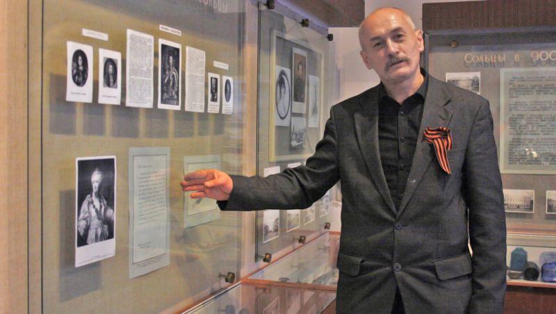 Сергей Скирченко выиграл грант на конкурсе «Новгородика»