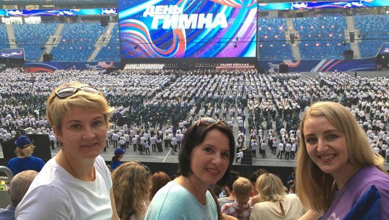 Во всероссийской акции «День гимна» приняли участие более 20 тысяч человек