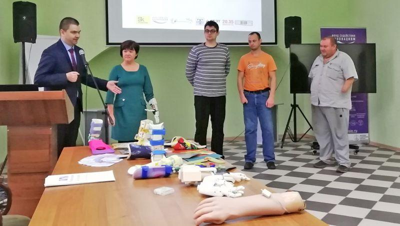 Добровольцы выскажут свои замечания к протезам «Техбионика»