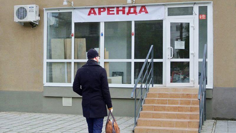 На 2019 год в региональном перечне объектов недвижимого имущества — юридических и физических лиц, в отношении которых налоговая база определяется как их кадастровая стоимость, в Великом Новгороде значится 188 помещений. Из них физлицам принадлежит 88 объектов, в которых ведётся предпринимательская д