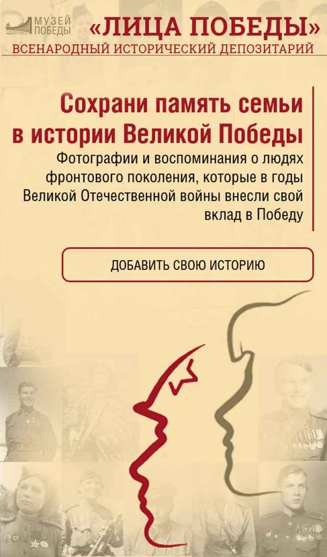Подробная информация о проекте — на сайте historydepositarium.ru.