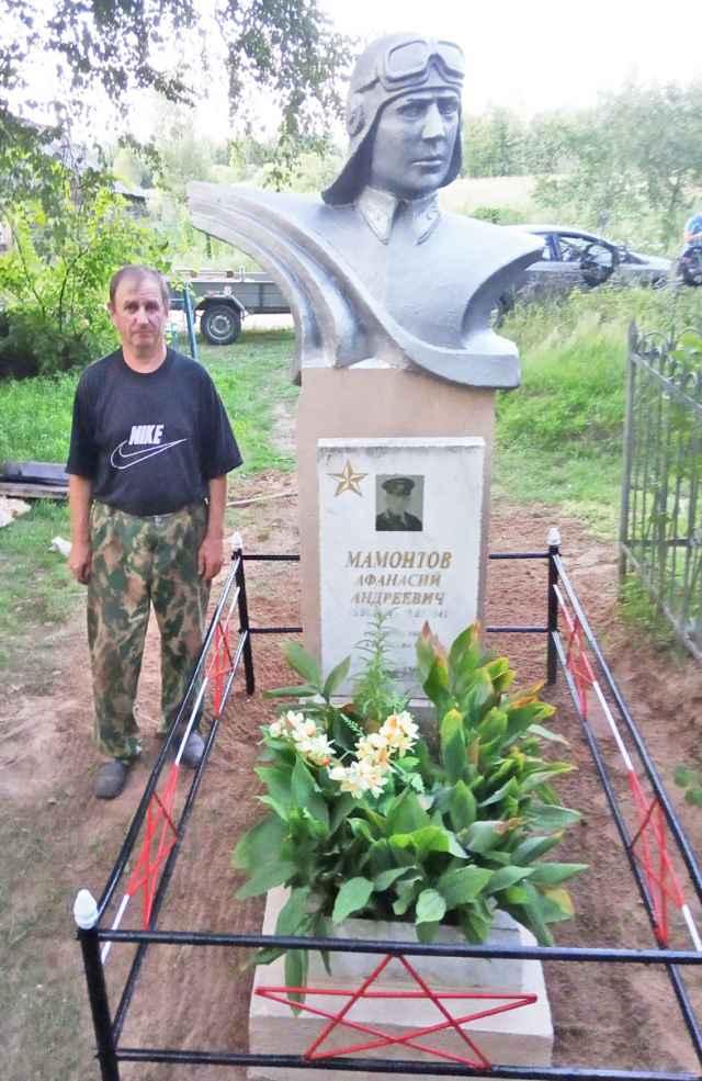 На могиле лётчика А.А. Мамонтова на кладбище в деревне Ермошкино Валдайского района. Валерий Пороховников был одним из инициаторов и спонсоров установки бюста на месте захоронения младшего лейтенанта 402-го истребительного авиационного полка.
