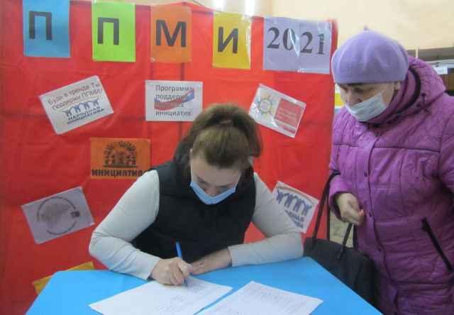 Теперь и Великий Новгород познакомится с программой ППМИ.