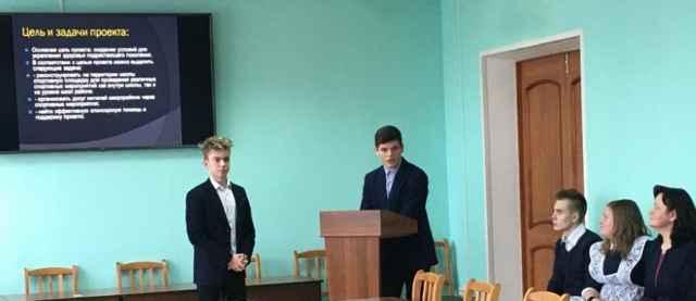 В Окуловском районе ученики шести школ подготовили проекты. Но средства получили только два.