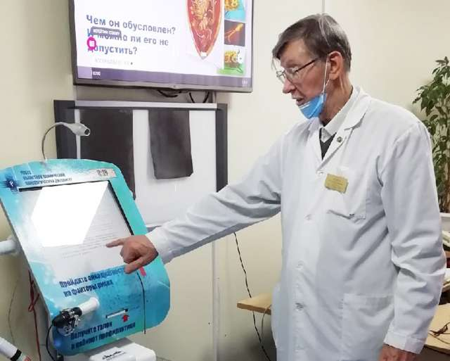 Роботизированный комплекс приспособлен для диагностики.