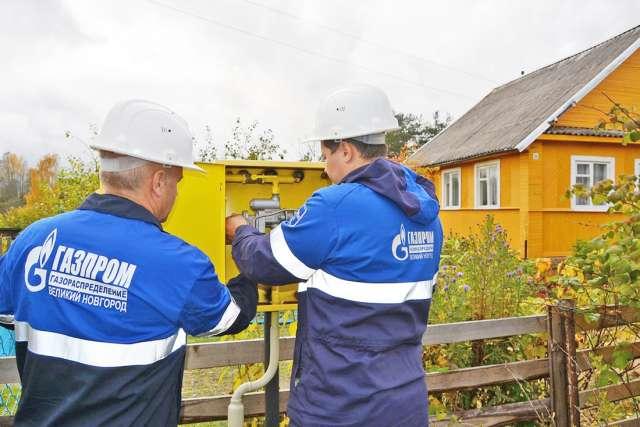 В 2021—2025 годах в газификацию Новгородской области инвестор вложит 3,6 млрд рублей.