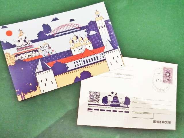 Дизайн почтовой продукции разработала москвичка Алёна Акматова.