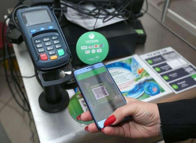 QR-код пригодится покупателю, если он забыл банковскую карту дома.