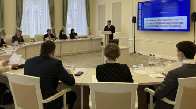 В НовГУ прошёл круглый стол. В ходе него обсуждался проект «Юрист рядом», говорили о необходимости консолидации усилий юридического сообщества.