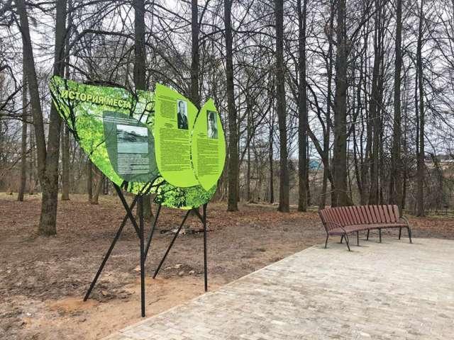 Следующим этапом в благоустройстве парка станет инвентаризация деревьев. Её на общественных началах этим летом проведёт ботаник из Великого Новгорода.