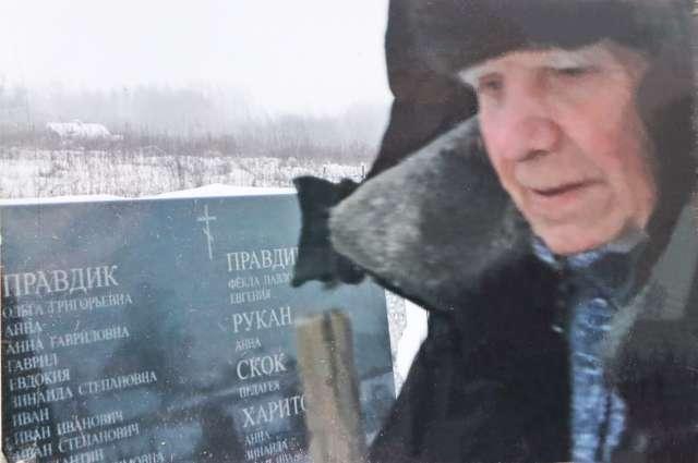 Последний раз ветеран был на родине в год 70-летия расстрела односельчан.