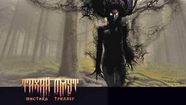 Новгородчина впервые станет площадкой для съёмок фильма ужасов.