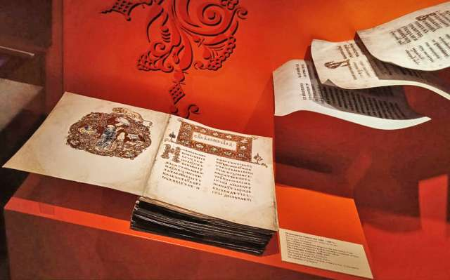 Новый музей представит посетителям историю древнерусской книги.