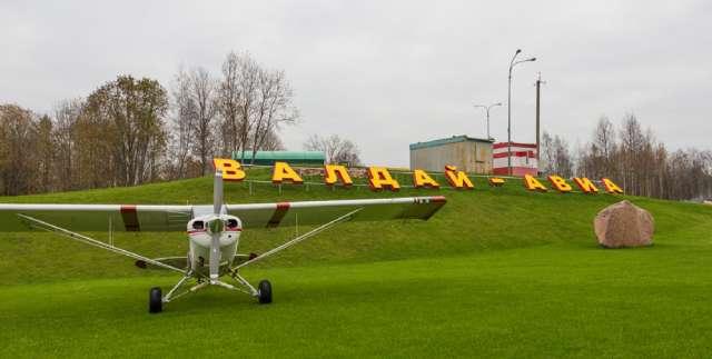 «Валдай авиа» одно из немногих мест в Новгородской области, где есть зелёный перрон – засеянная травой стоянка для самолётов.