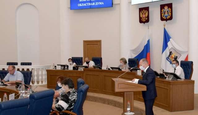 Депутаты Новгородской областной Думы приняли поправки в бюджет региона.