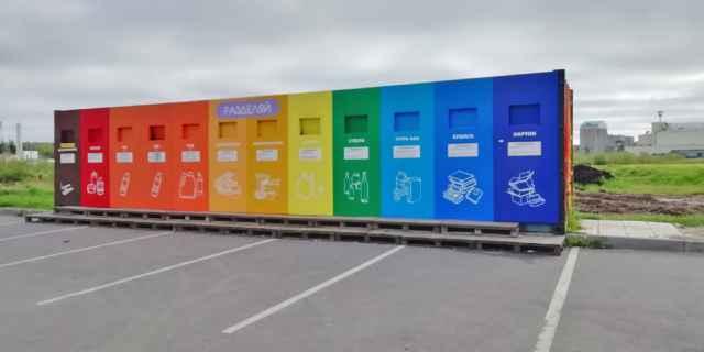 Экостанцию для раздельного сбора мусора около «Мармелада» отремонтируют и поставят в другое место.