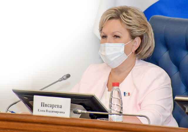 Елена Писарева поблагодарила коллег за работу.