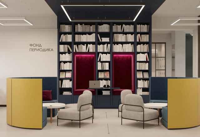 Вот такой видят Любытинскую библиотеку её сотрудники и читатели (визуализация проекта).