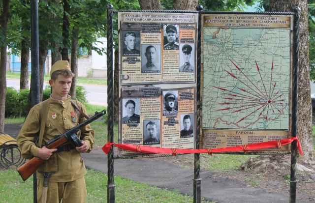 Общественники нашли информацию более чем в 40 различных изданиях о партизанском движении в Валдае.