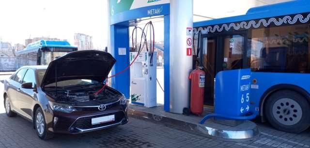 Пока интерес к участию в федеральной программе «Развитие рынка газомоторного топлива» в нашем регионе проявляют организации.  Минтранс призывает и рядовых автомобилистов присоединиться к ней.