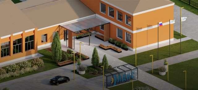Таким после реконструкции станет здание в Старой Руссе, где расположится офис «Элдиса». Визуализация проекта