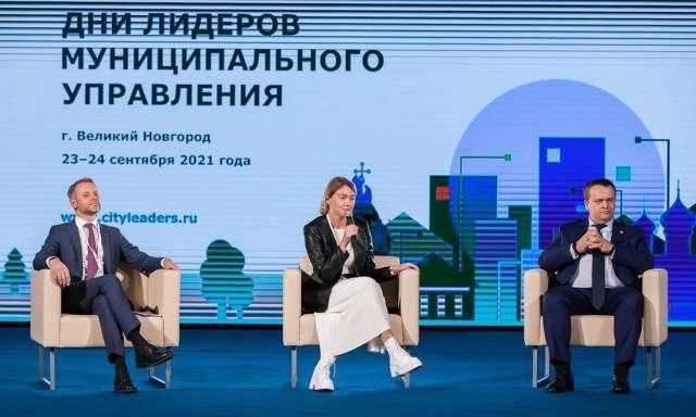По словам директора Департамента региональных программ ЭИСИ Дарьи Кислициной, Новгородская область — одна из лидеров по количеству внедрения лучших практик и их тиражированию.