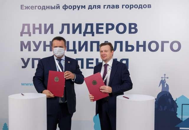 Первым событием форума стало подписание соглашения между региональным правительством и Национальным объединением строителей (НОСТРОЙ)